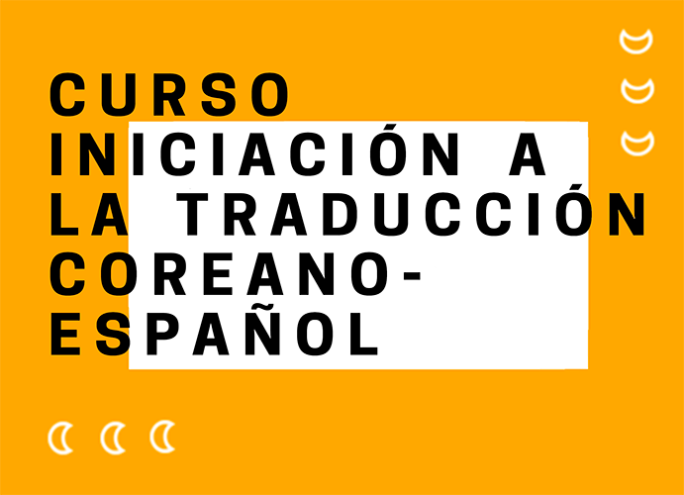 miniatura_curso_traduccion